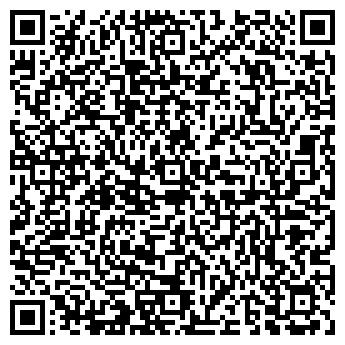 QR-код с контактной информацией организации Одесса, ООО