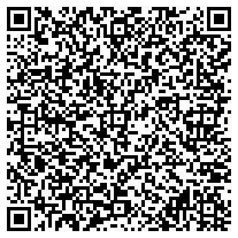 QR-код с контактной информацией организации Донецк Нефтегаз, ООО