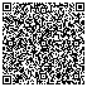 QR-код с контактной информацией организации Оилтрейд, ООО (Oil-trade)