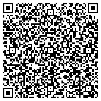 QR-код с контактной информацией организации Демчук, СПД
