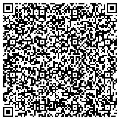 QR-код с контактной информацией организации ЭЛИСТИНСКИЙ ЗАВОД РЕМОНТА РАДИОТЕЛЕВИЗИОННОЙ АППАРАТУРЫ И БЫТОВОЙ ТЕХНИКИ