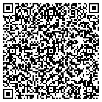 QR-код с контактной информацией организации АВАРИЙНАЯ ЖИЛИЩНО-КОММУНАЛЬНАЯ СЛУЖБА