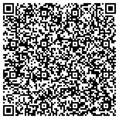 QR-код с контактной информацией организации Универсальные Новые Технологии, ООО