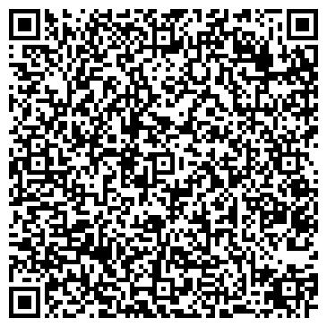 QR-код с контактной информацией организации Интеройл Юг, ООО