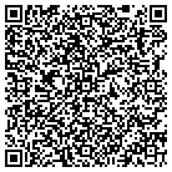 QR-код с контактной информацией организации Инойл-сервис, ООО