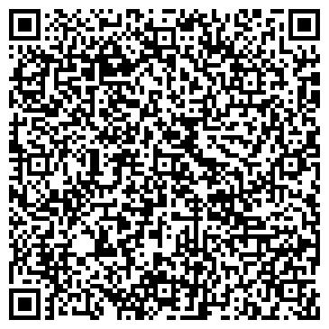 QR-код с контактной информацией организации Элопауэр, Компания (Элотек)
