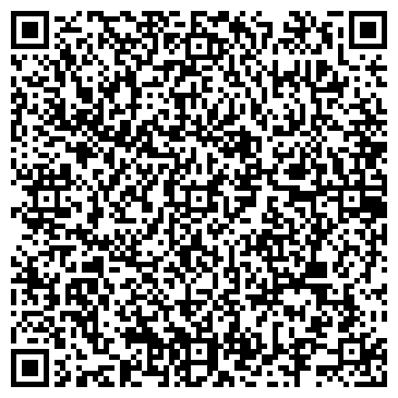 QR-код с контактной информацией организации Кайрос Ойл, ООО