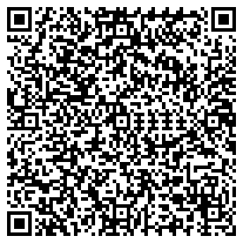 QR-код с контактной информацией организации КОНВЕРСИЯ-1 ООО