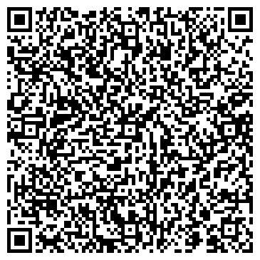 QR-код с контактной информацией организации Алмакс-Авто, ООО