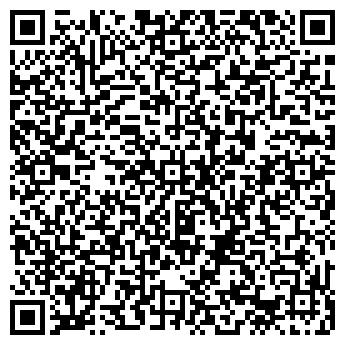 QR-код с контактной информацией организации Клима, ООО