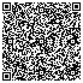 QR-код с контактной информацией организации Мелитопольский маслоэкстракционный завод