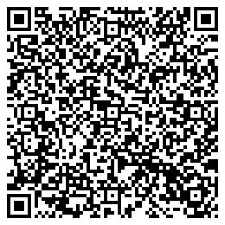 QR-код с контактной информацией организации КРИОСЕРВИС