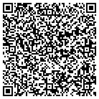 QR-код с контактной информацией организации Ад рем, ООО