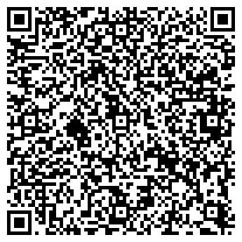 QR-код с контактной информацией организации Компания Химпром, ООО