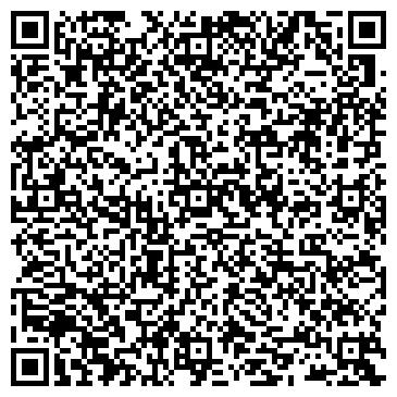 QR-код с контактной информацией организации Маркон-Холод, OOO
