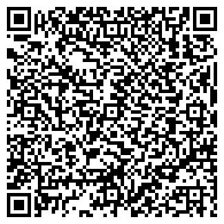 QR-код с контактной информацией организации Гратас, ООО
