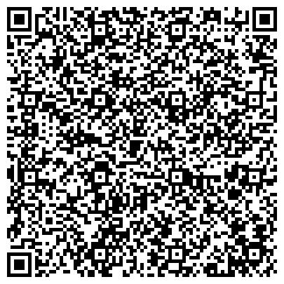 QR-код с контактной информацией организации КАЛМЫЦКАЯ РЕСПУБЛИКАНСКАЯ БИБЛИОТЕКА ИМ. А. М. АМУР-САНАНА