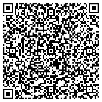 QR-код с контактной информацией организации Хим, ЧП