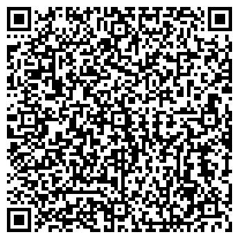 QR-код с контактной информацией организации Галснаб, ООО