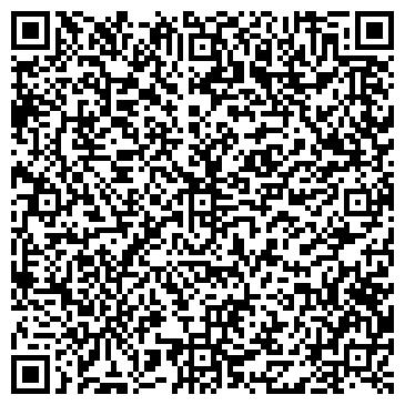 """QR-код с контактной информацией организации Интернет-магазин """"Арго"""""""