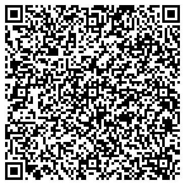 QR-код с контактной информацией организации САЯХАТ РЕСТОРАН ТОО ДАСТАРХАН-СЕРВИС