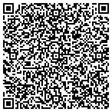 QR-код с контактной информацией организации ЭЛИСТИНСКИЙ КОМБИНАТ СТРОЙМАТЕРИАЛОВ