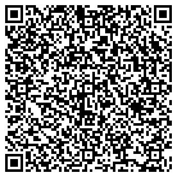 """QR-код с контактной информацией организации ООО """"СГП """"Велес-Био"""""""""""
