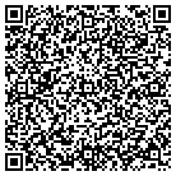 QR-код с контактной информацией организации Вилеал, ООО