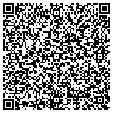 QR-код с контактной информацией организации Motoshop, Интернет-магазин