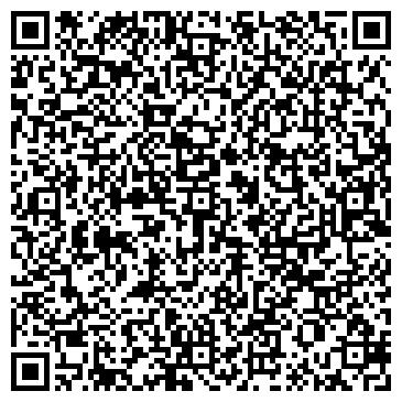 QR-код с контактной информацией организации Агронафтаком, ООО