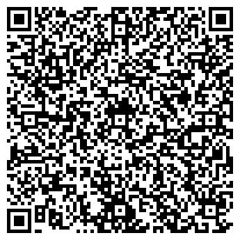 QR-код с контактной информацией организации DS маркет, ЧП