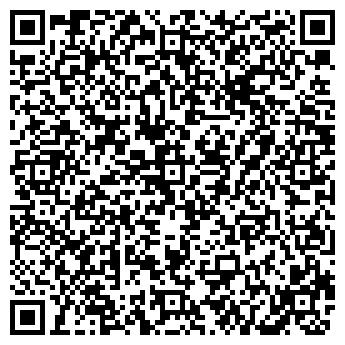 QR-код с контактной информацией организации КАЛМСЕЛЬЭЛЕКТРОСЕТЬСТРОЙ ОАО