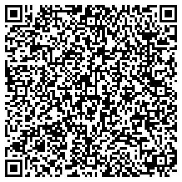 QR-код с контактной информацией организации Химактив, ООО