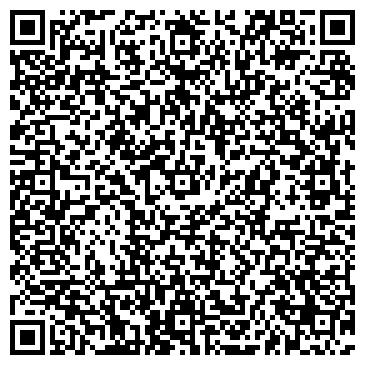 QR-код с контактной информацией организации ТОРГОВО-ПРОМЫШЛЕННАЯ ПАЛАТА РЕСПУБЛИКИ КАЛМЫКИИ
