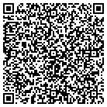 QR-код с контактной информацией организации Сильверстоун, ООО