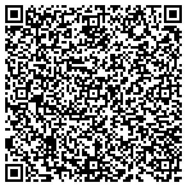 QR-код с контактной информацией организации Строительство & Ремонт, ООО