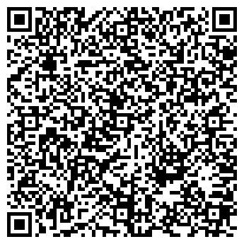 QR-код с контактной информацией организации ГОСТ-2010, ООО