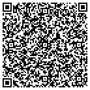 QR-код с контактной информацией организации ГСМ, ООО