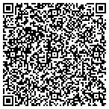 QR-код с контактной информацией организации Техноизол-8, ООО