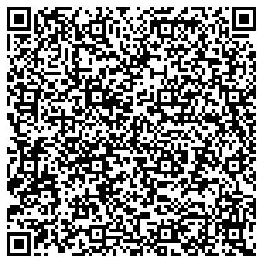 QR-код с контактной информацией организации Барамист Лимитед (Baramist Limited), ООО