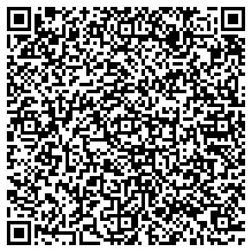 QR-код с контактной информацией организации ПФД-Химтехнология, ООО