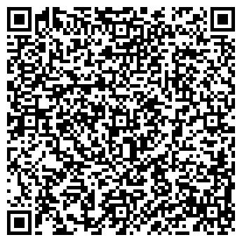 QR-код с контактной информацией организации ЭЛИСТИНСКИЙ ТРИКОТАЖ ЗАО