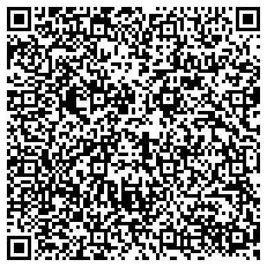 QR-код с контактной информацией организации ДиПи Эйр Газ, ООО (Дары природы, ООО)