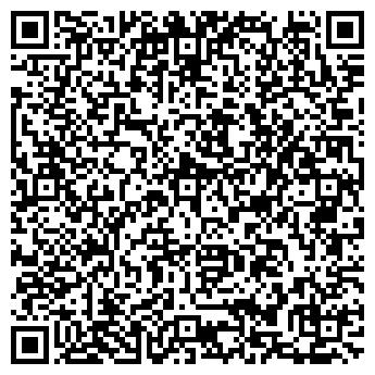 QR-код с контактной информацией организации Антеком, ООО