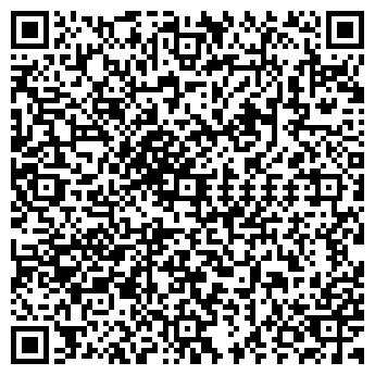 QR-код с контактной информацией организации Квинта Про, ООО