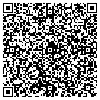 QR-код с контактной информацией организации Фудактив, ООО