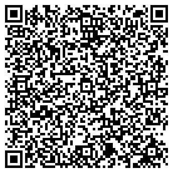 QR-код с контактной информацией организации Лия Соап, ООО