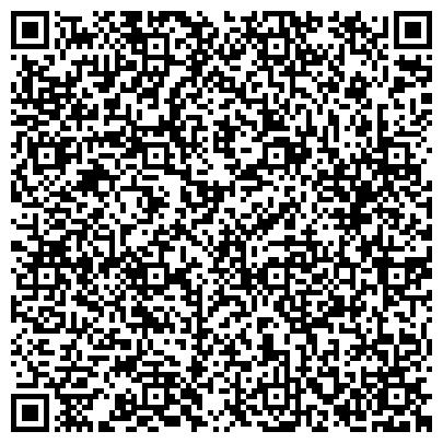 QR-код с контактной информацией организации Криотехника, Инженерно-монтажный производственный кооператив