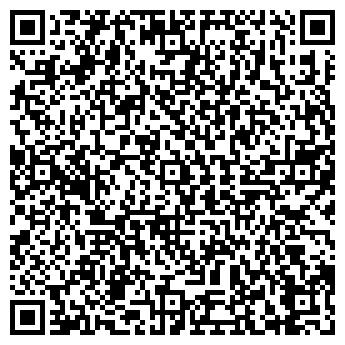 QR-код с контактной информацией организации Хегай, ЧП