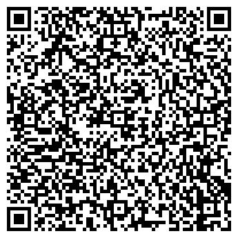 QR-код с контактной информацией организации Нова+, ЧП